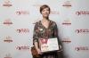 Beauty Forum Paris délivre ses awards